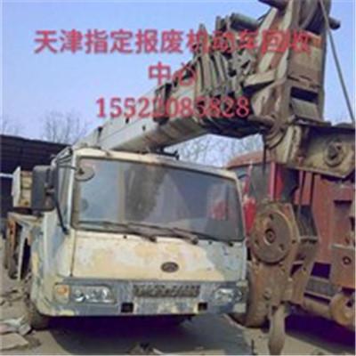 1-1FHQIK30-L.jpg