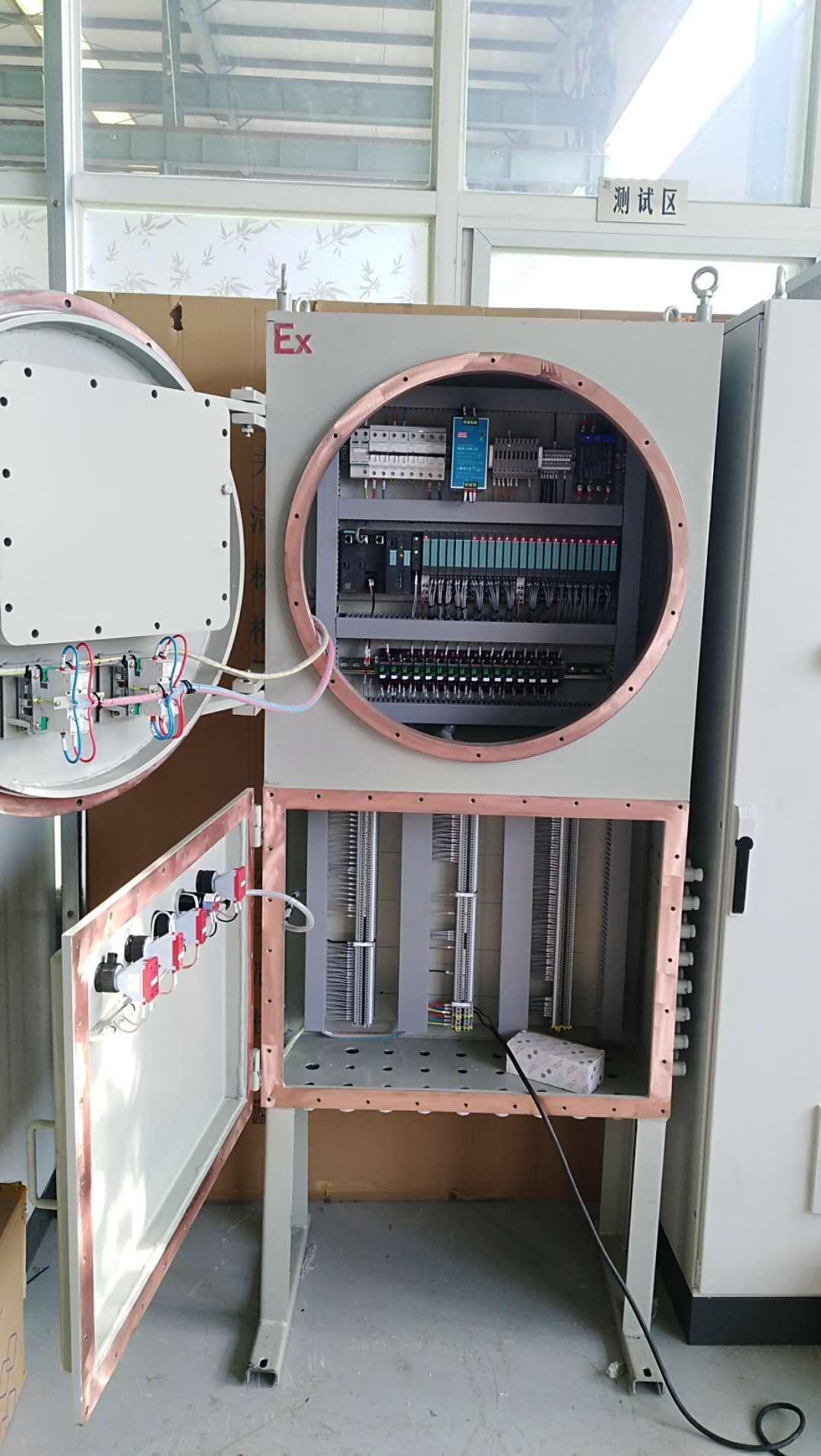 氢气现场控制柜