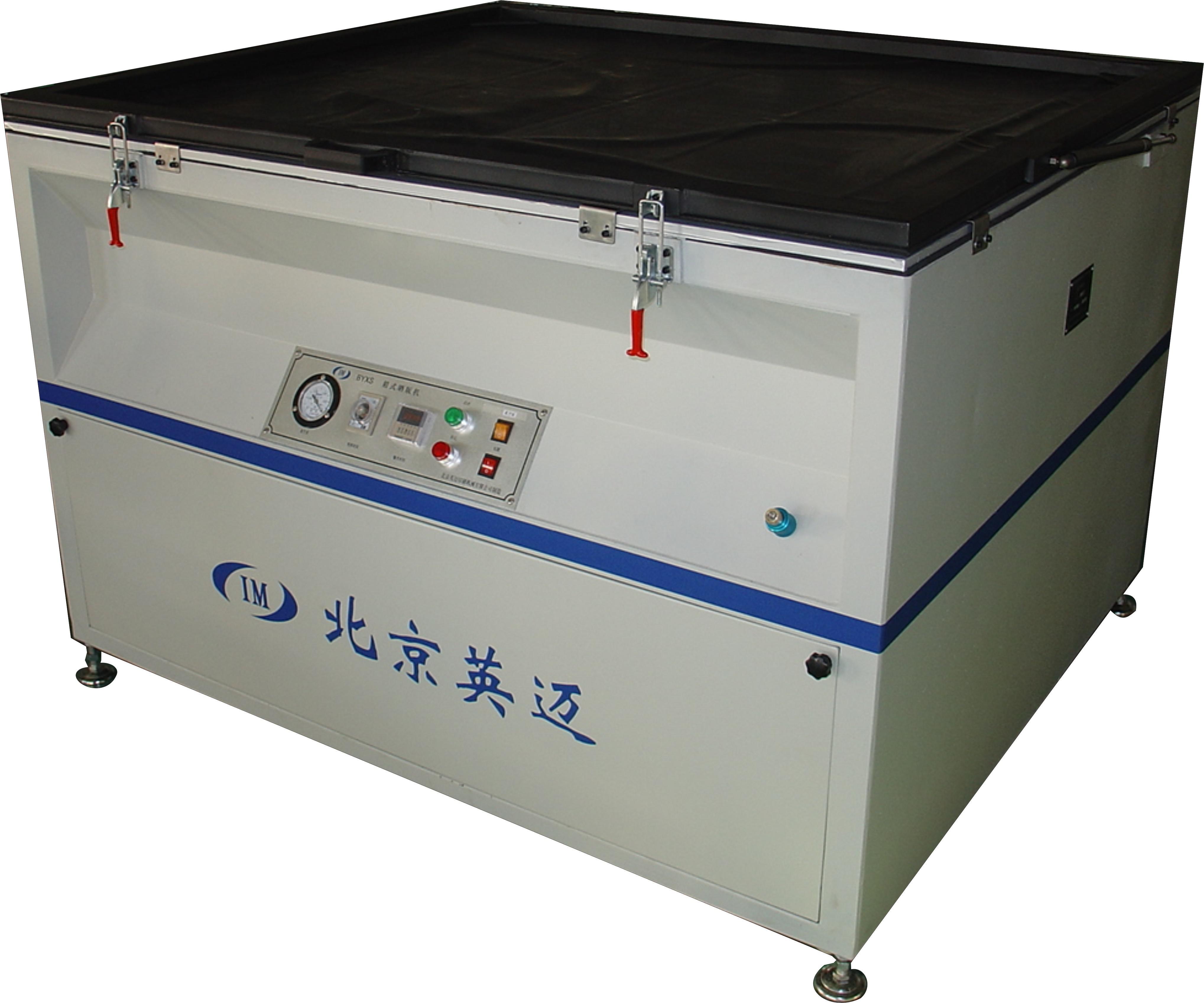 天津玻璃商标晒版机