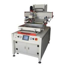 天津絲網印刷機械廠家告訴你移印機與絲網印刷機的區別