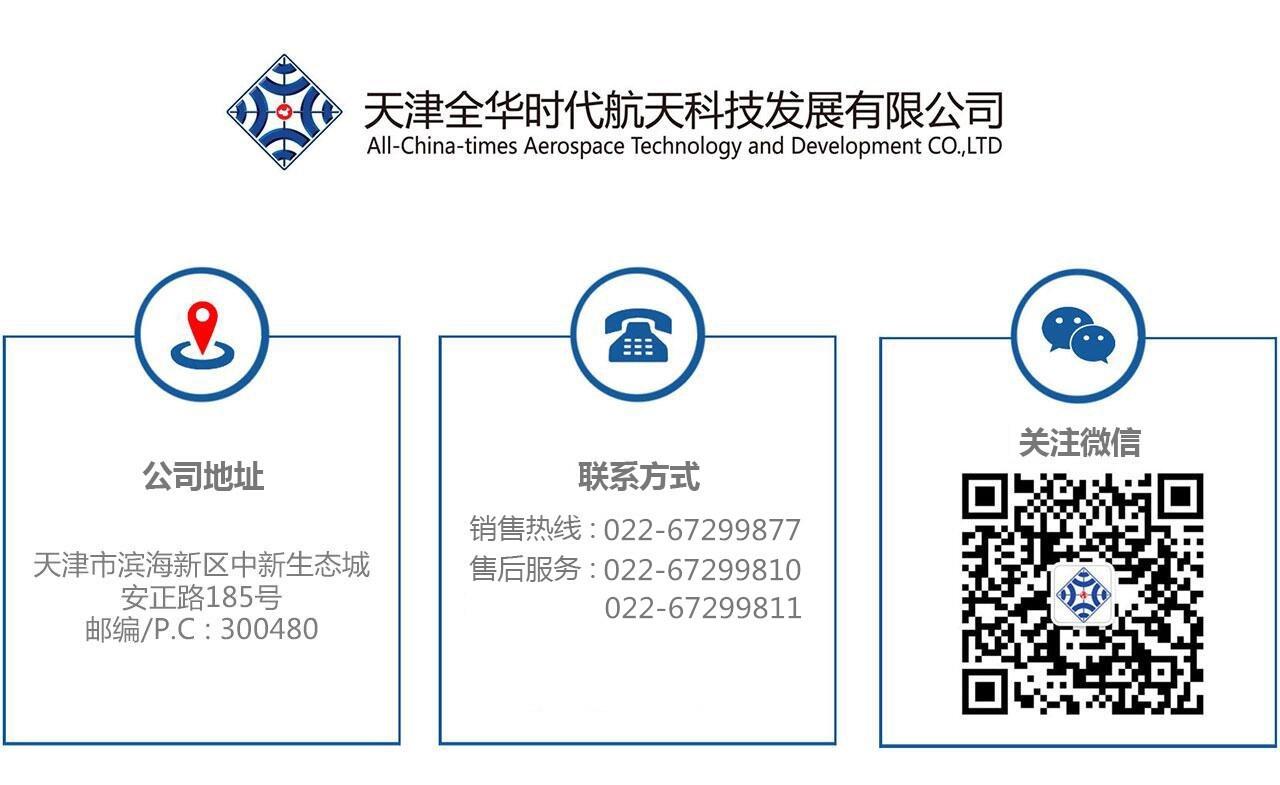 微信圖片_20200108125216.jpg