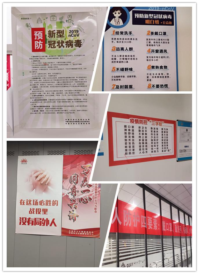 3.办公区域宣传拼图.jpg